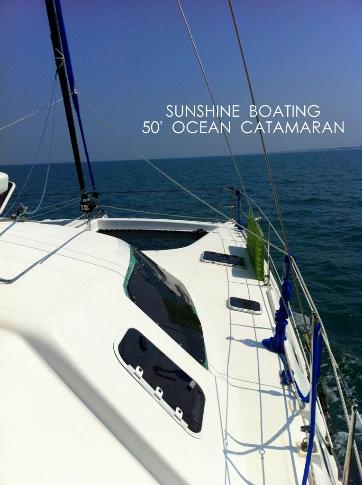 _Catamaran__013